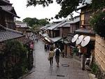 Kiotossa on s�ilynyt palanen samuraiajan Japania.